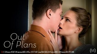 Ivana Sugar – Out Of Plans