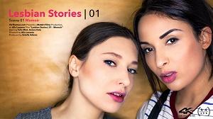 Anissa Kate & Talia Mint – Memoir